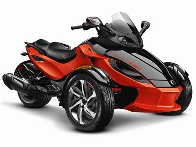 Our Trikes